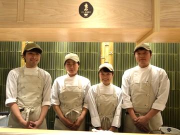 だし茶漬け+肉うどん えん 大井町店(2973459)のアルバイト情報