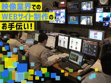 株式会社日経映像のアルバイト情報