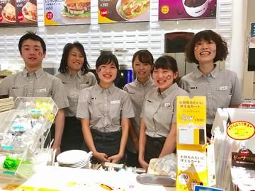 (1)カフェコロラド福井駅 (2)ドトールアピタ福井大和田のアルバイト情報