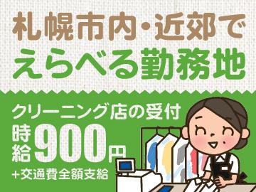 株式会社ヒト・コミュニケーションズ /02o02017060910のアルバイト情報