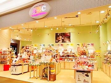 ABCコスメストア イオンモール八幡東店のアルバイト情報