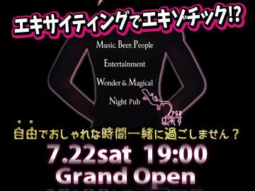 Pub  ぱれす  ☆★7月22日/GRAND OPEN★☆のアルバイト情報