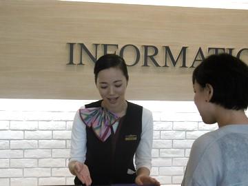 同和興業株式会社のアルバイト情報