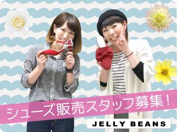 【JELLY BEANS 2店舗合同募集】 (株)アマガサのアルバイト情報