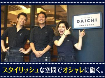 YAKINIKU DAICHI ROPPONGIのアルバイト情報