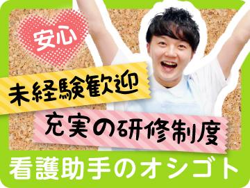 (株)セントメディア MS事業部 川崎支店のアルバイト情報