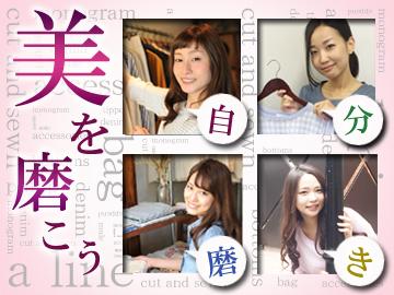 (株)セントメディア SA事業部西 大阪支店 APTのアルバイト情報