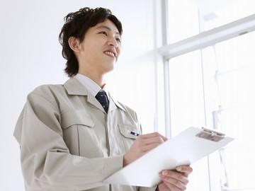 岡山住宅サービス株式会社 のアルバイト情報
