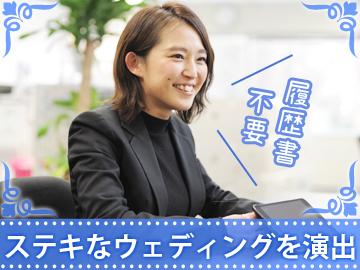 日本綜合テレビ株式会社(東京本部)のアルバイト情報