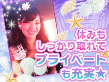 OCEAN GROUP GirlsBar PHIPHI 【ピピ】のアルバイト情報