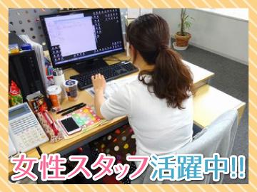 株式会社モバイルブック・ジェーピーのアルバイト情報