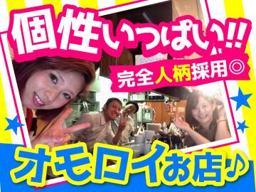 焼肉ホルモン龍の巣 【梅田・心斎橋・生駒】のアルバイト情報