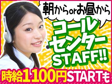 ピックル株式会社 埼玉サテライトのアルバイト情報