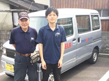 明治牛乳ヤサカ宅配センター 兵庫店のアルバイト情報