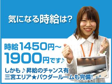 トランスコスモス株式会社 DC&CC西日本本部/K170089のアルバイト情報
