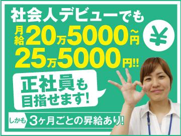 トランスコスモス株式会社 DC&CC西日本本部/K170075のアルバイト情報