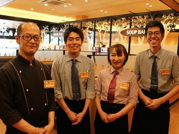 いろはにほへと 札幌駅前店/(株)アトム(3046257)のアルバイト情報
