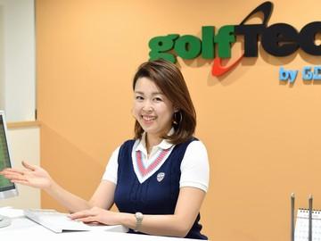 株式会社GDOゴルフテック ★4店舗合同募集★のアルバイト情報