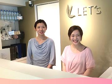 ホットヨガスタジオ「LET's」 (1)上小田井店 (2)新瑞橋店のアルバイト情報