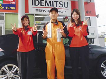 出光 5店舗合同募集 (柴田石油株式会社)のアルバイト情報