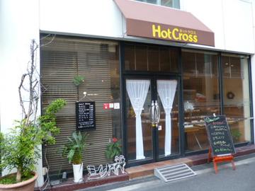 HotCross(ホットクロス) 南堀江店のアルバイト情報