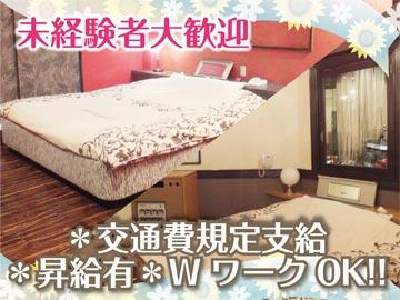ホテルアイネ 行田店のアルバイト情報