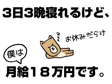 桜ノ宮リトルチャペルクリスマス ◆GHPグループ/全国84店舗のアルバイト情報