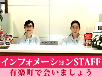 株式会社イースト(お仕事No:00303)のアルバイト情報