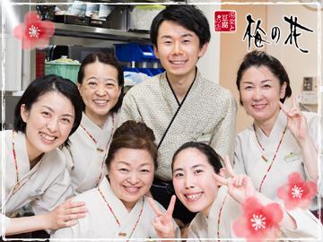 湯葉と豆腐の店 梅の花 小牧店のアルバイト情報
