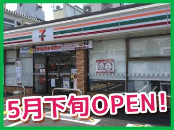 セブンイレブン 神戸篠原南町4丁目店のアルバイト情報