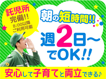 ヤマト運輸(株) 神戸中央ブロック [066279]のアルバイト情報