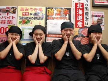 国産牛焼肉あみやき亭 知多新舞子店のアルバイト情報