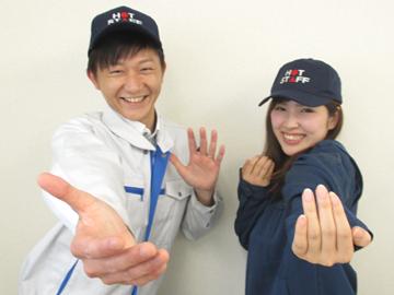 株式会社ホットスタッフ広島のアルバイト情報