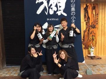 居酒屋椿/T&T株式会社のアルバイト情報