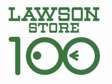 ローソンストア100 円町駅前店(6256633)のアルバイト情報