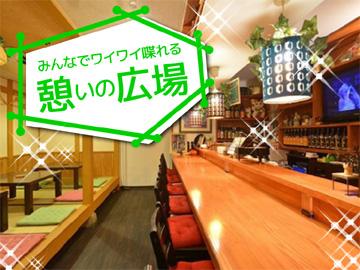 憩空館さくら 〜 ikuukan sakura 〜のアルバイト情報