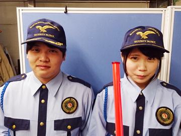 株式会社ネエチア 横浜待機所のアルバイト情報