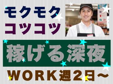 東光サービス株式会社(東急グループ)のアルバイト情報