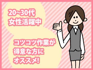 近物レックス株式会社 仙台支店のアルバイト情報