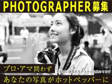株式会社ベルシステム24 スタボ京橋/003-60571のアルバイト情報