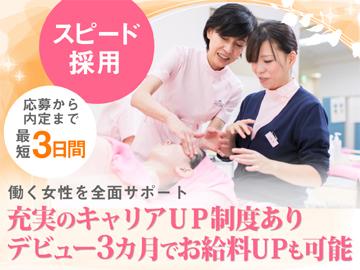 株式会社すてらめいと・ジャパンのアルバイト情報