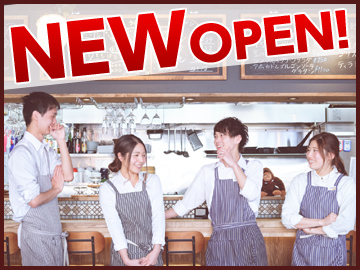 タンジン商店 ≪8月下旬 OPEN≫のアルバイト情報