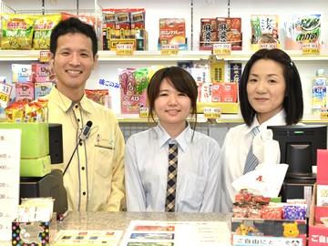 朝日商事株式会社 17号線のアルバイト情報