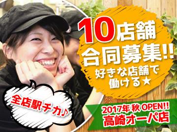 100時間カレー 東高円寺/神田/武蔵小山/他のアルバイト情報