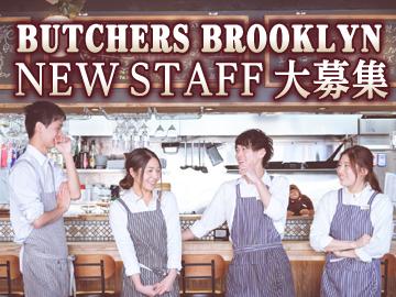 肉バル BUTCHERS BROOKLYN 梅田店のアルバイト情報
