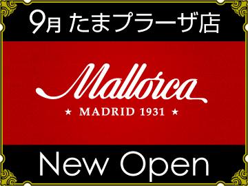 Mallorca(マヨルカ) たまプラーザ店のアルバイト情報