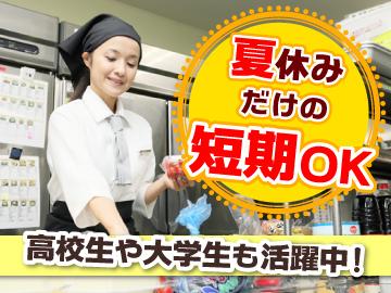 ホテル ルートイン 大阪本町のアルバイト情報
