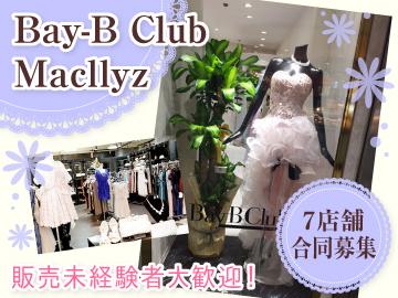 Bay-B Club のアルバイト情報