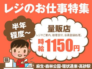株式会社ヒト・コミュニケーションズ /02o08017062604のアルバイト情報