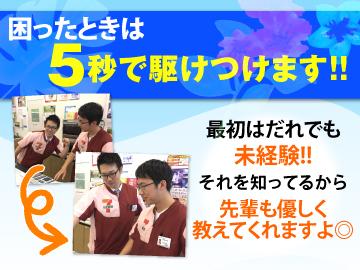 セブンイレブン広島鉄砲町店のアルバイト情報